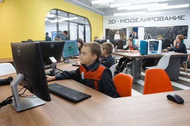 ВТольятти откроется детский технопарк «Кванториум»