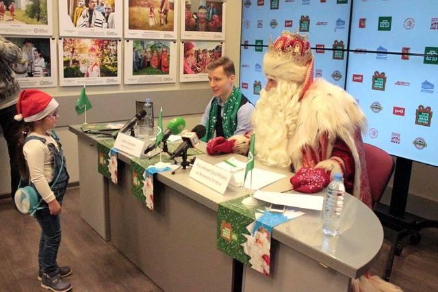 ВТулу приехал главный русский дедушка Мороз