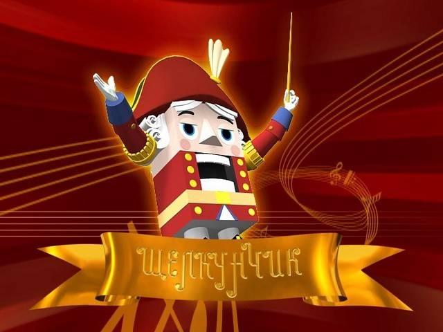 Конкурс молодых музыкантов «Щелкунчик» открывается сегодня в столицеРФ