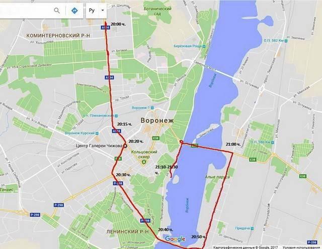 Молодежный парламент Воронежской области решил устроить скорбный автопробег по центру Воронежа