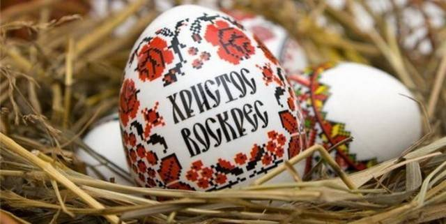 Занеделю доПасхи воронежцам предлагают расписать двухметровое яйцо