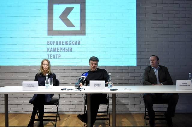 Молодые режиссеры из столицы иПетербурга поставят вВоронеже два эскизных спектакля