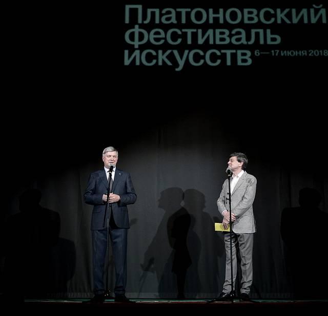ВВоронеже откроется международный Платоновский фестиваль искусств
