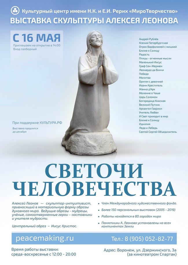 http://culturavrn.ru/