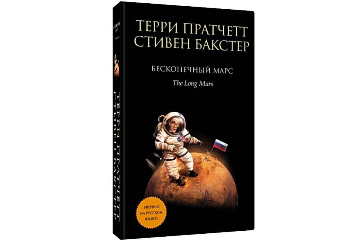 Топ книги научной фантастики