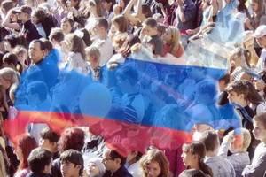 Численность населения городов городов-миллионников России на 1 января 2018 года