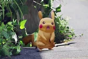 Pokemon Go: виртуальные ценности