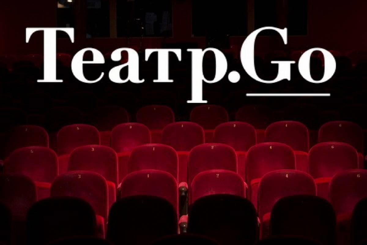 Где купить билеты в театр 27 марта афиша кино в акварели в тамбове на