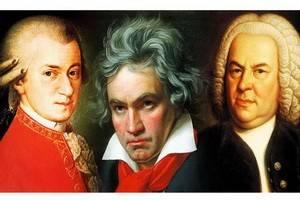 Самым исполняемым композитором 2017 года стал Моцарт