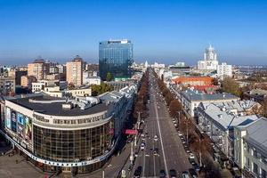 Воронеж вошёл в топ-3 туристических городов Центральной России, популярных в этом году