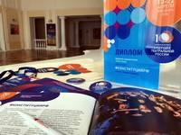 Театральный фестиваль в Ярославле завершился крупным скандалом