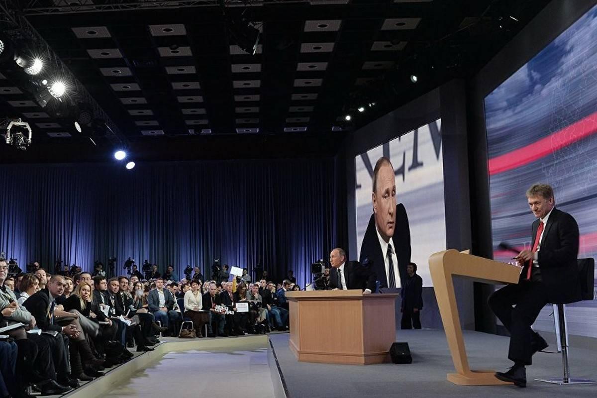 instagr news conference held - HD1200×800
